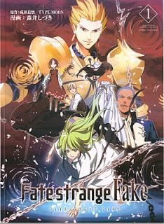 [森井しづき×成田良悟] Fate/Strange Fake 第01巻