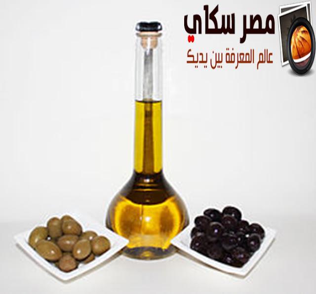 أسرار وفوائد إستخدام زيت الزيتون فى المحافظة على جمال البشرة olive oil