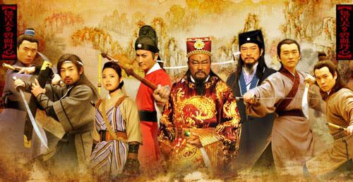 Xem phim Bao Thanh Thiên 2008 - Bao Công 2008 - Justice Bao 2008