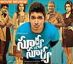 Surya vs Surya Movie Review – 3/5