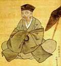 芭蕉/ Bashō