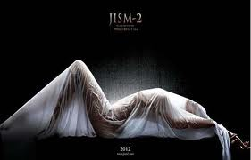 jism 2 songs download