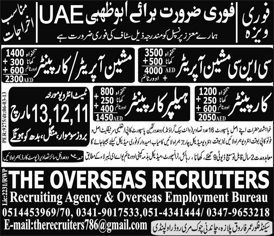 jobs-sunday-jang