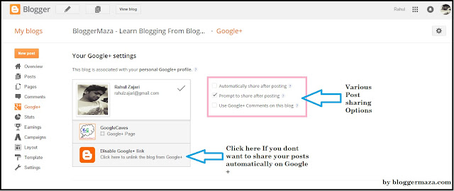 blogger-starter-guide-dashboard-step-by-step-introduction-google+