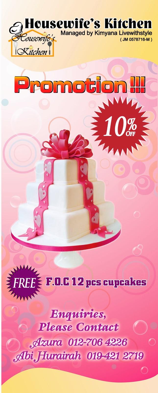 Cake Promotion 2014 Wedding Cake Promotion Valid