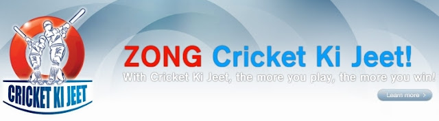Cricket Ki Jeet