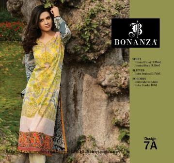 Summer-lawn-collection