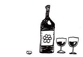 News | Vinhos e Companhia