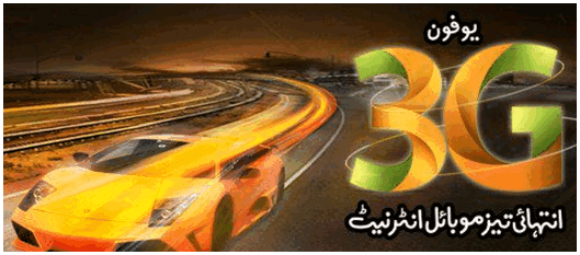 Ufone Launches Free 3G Internet Trails In 3 More Cities