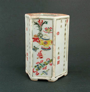 18th C. Famille Rose Chinese Brush Pot