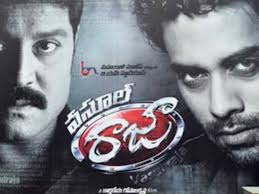 Watch Vasool Raja (2013) Telugu Movie Online