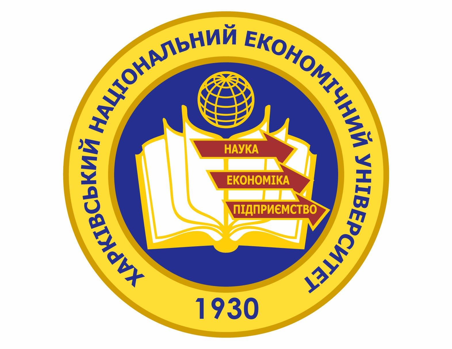 ĐH Kinh Tế Kharkov