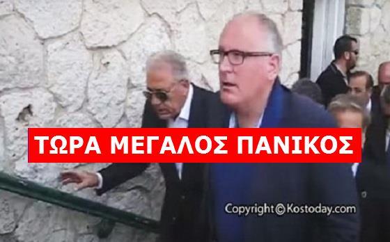«Προδότες φύγετε, γιατί έχουμε 7000 καραμπίνες» | ΠAΓΩΣΕ ο Δημήτρης Αβραμόπουλος στην Κω