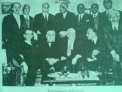 ΠΟΙΗΤΙΚΗ ΣΥΝΤΡΟΦΙΑ ΤΟΥ 1930