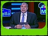 - برنامج مع شوبير يقدمه أحمد شوبير حلقة يوم الثلاثاء 27-9-2016