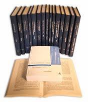 Biblioteca de Estudos NT: Biblioteca Paulina (17 vols.)