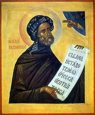 Cuviosul Iosif, scriitorul de cantari