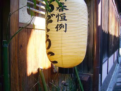 京都市東山区 ちょうちん