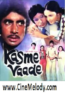 Kasme Vaade Telugu Mp3 Songs Free  Download  1978