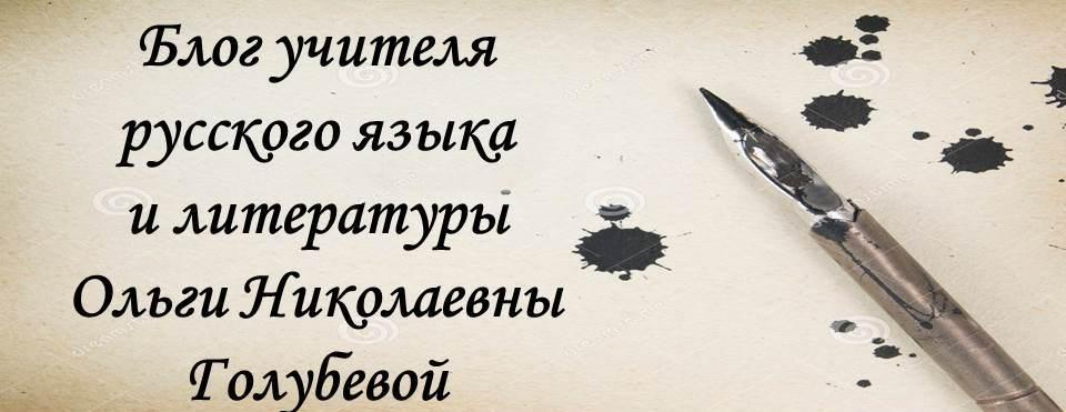 Всеобщая придворная грамматика, Денис Фонвизин