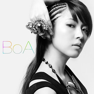 Boa - Hurricane Venus Lyrics
