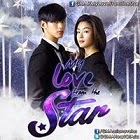 My Love From The Star April 24, 2014