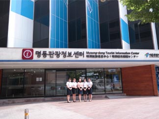 Myeong dong Tourist Information Center Seoul Korea Selatan