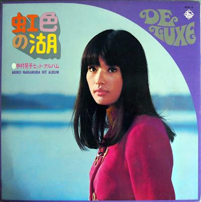 Akiko Nakamura - Hit Album 1968 (Victor)