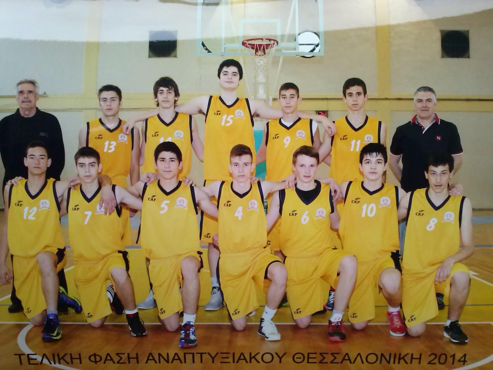 Πρώτη η ΕΣΚΑΝΑ στην τελική φάση του πανελλήνιου  πρωταθλήματος  Ενώσεων που έγινε στην  Θεσσαλονίκη
