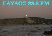 •ΓΑΥΔΟΣ 88.8 FM  Ο νοτιότερος ραδιοφωνικός σταθμός της Ευρώπης.