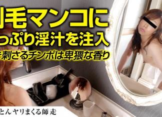 JAV UNCENSORED 120315541 Hiroko Fujisawa