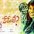 Aa Pilla Perenti - Telugu Short film