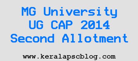 MG University UG CAP 2014 Second Allotment