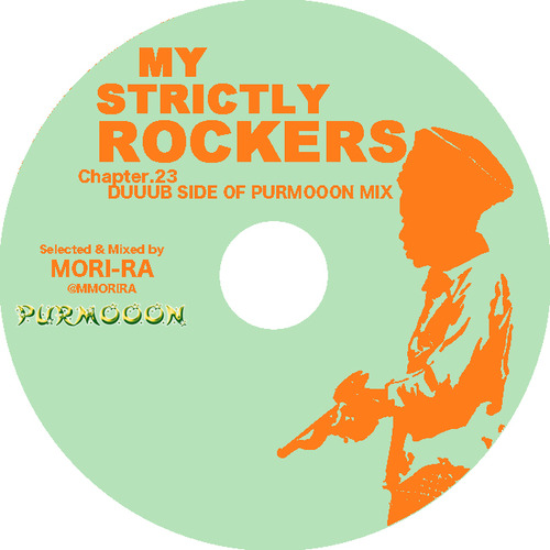 MY STRICTRY ROCKERS CHAPTER.23 MORI-RA / DUUUB SIDE OF PURMOOON MIX