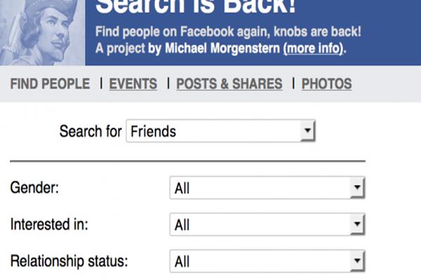 كيف تسترجع ميزة البحث القديمة رغما عن أنف فيس بوك !
