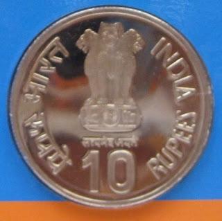 durgadass 10 rupee proof obv
