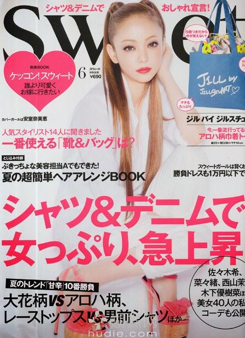 Sweet (スウィート) June 2013 Namie Amuro  安室奈美恵