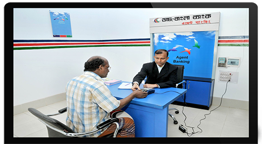 agent banking for bangladesh Agent banking and its prospects in bangladesh now-a days the banking process  is becoming faster, easier and wider throughout the world at the same time.