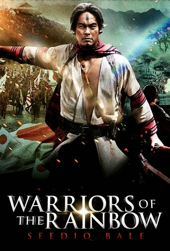 Get Now BluRay Rip 720p Warriors of the Rainbow: Seediq Bale (2011)