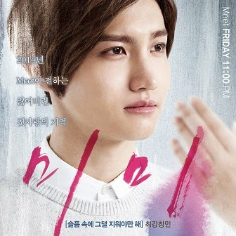 Lirik Lagu: MAX Changmin - I Have To Forget You (OST MiMi)