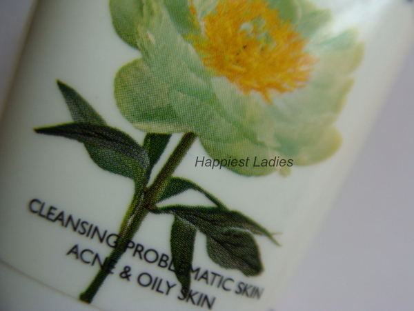 Aroma Magic Neem Face Wash for oily skin+oily skin