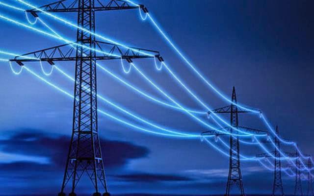 Come risparmiare energia elettrica - Te lo dico io
