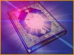 Keakraban Para Ulama dengan Al-Quran di dalam dan luar Bulan Ramadlan