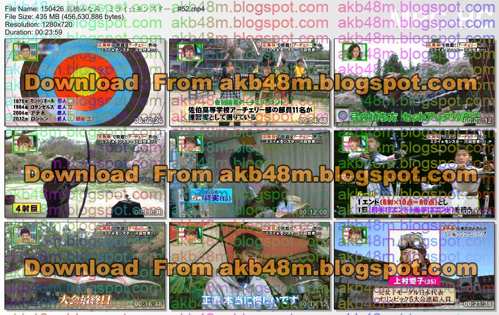 http://3.bp.blogspot.com/-8CZDEyqbELA/VTxj312MQFI/AAAAAAAAtoo/Ju9mhtpbp9k/s1600/150426%2B%E9%AB%98%E6%A9%8B%E3%81%BF%E3%81%AA%E3%81%BF%E3%80%8C%E3%83%9F%E3%83%A9%E3%82%A4%E2%98%86%E3%83%A2%E3%83%B3%E3%82%B9%E3%82%BF%E3%83%BC%E3%80%8D%2352.mp4_thumbs_%5B2015.04.26_12.02.55%5D.jpg