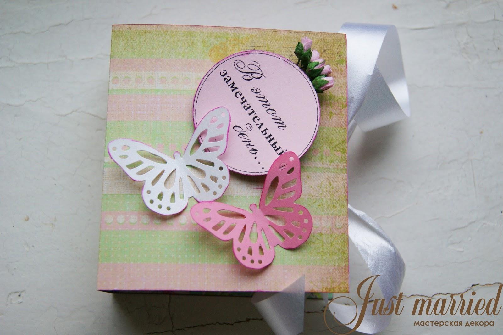 Подарок для маминого дня рождения