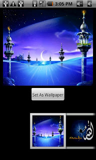 Beautiful Islamic Wallpapers HD Android