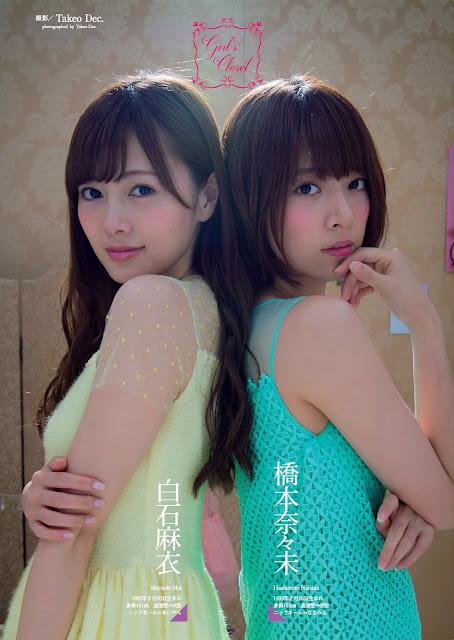 Nogizaka46 乃木坂46 Weekly Playboy No 39-40 2015 Images 3