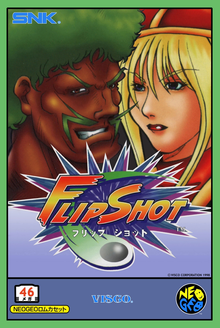 Battle Flip Shot arcade game portable flyer