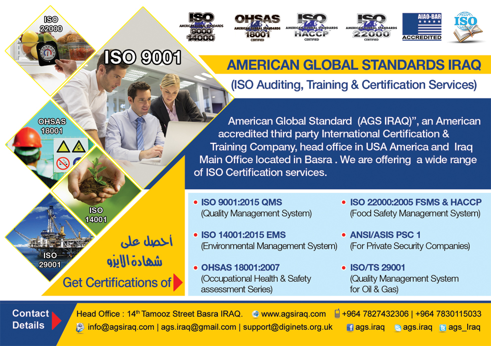 Iso Certifications In Iraq Iso 9001 Iso 14001 Ohsas 18001 Asis