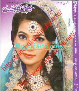 Khawateen Digest August 2015